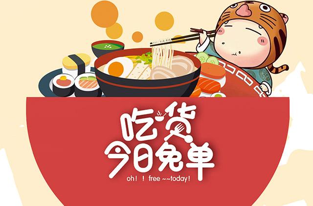 潍城公安微信公众平台与线下餐饮业强强联合