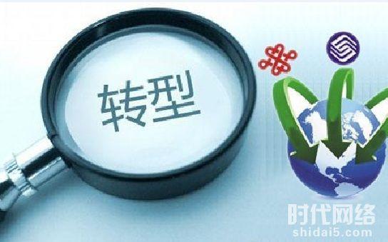 潍坊企业互联网转型